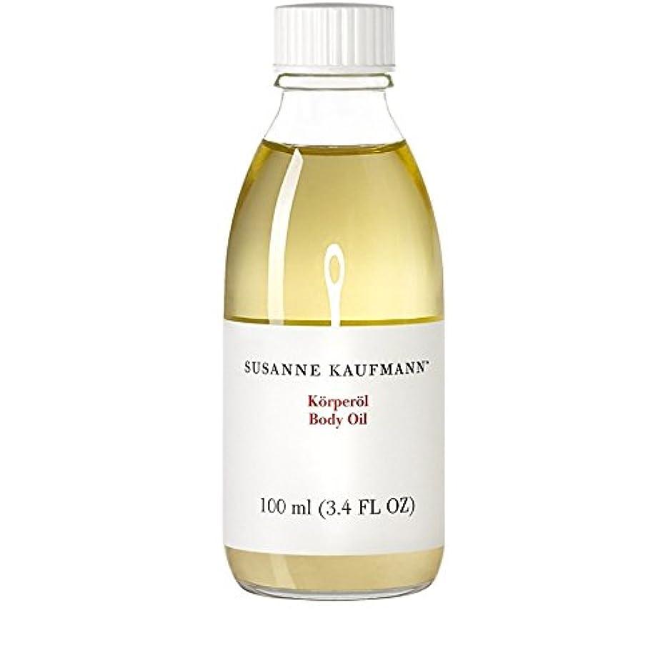 鉱石不十分未来Susanne Kaufmann Body Oil 100ml (Pack of 6) - スザンヌカウフマンボディオイル100ミリリットル x6 [並行輸入品]