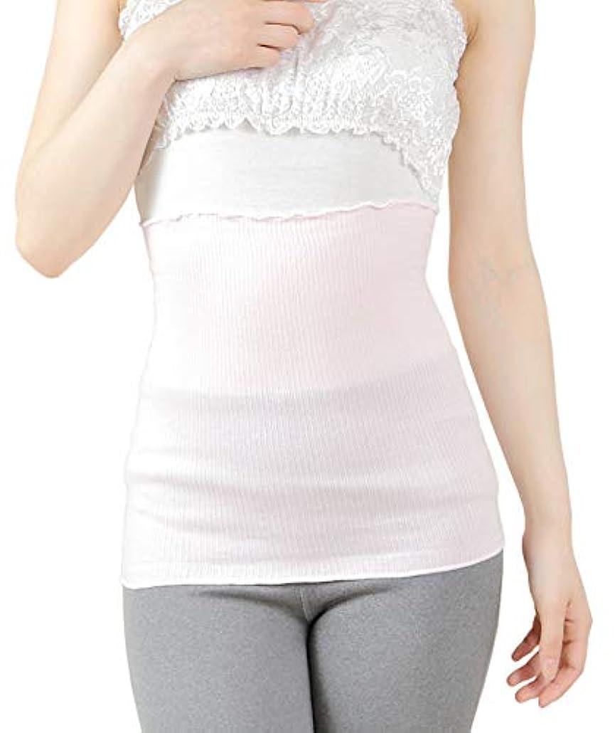 コンチネンタル将来の旅腹巻 [4枚セット] レディース 綿 はらまき 薄手 かわいい マタニティ 妊婦 日本製