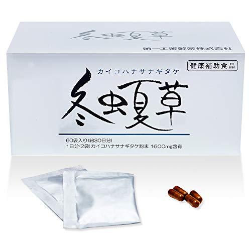 バイオコクーン研究所 カイコ 冬虫夏草 240粒(4粒X60袋)1箱30日分