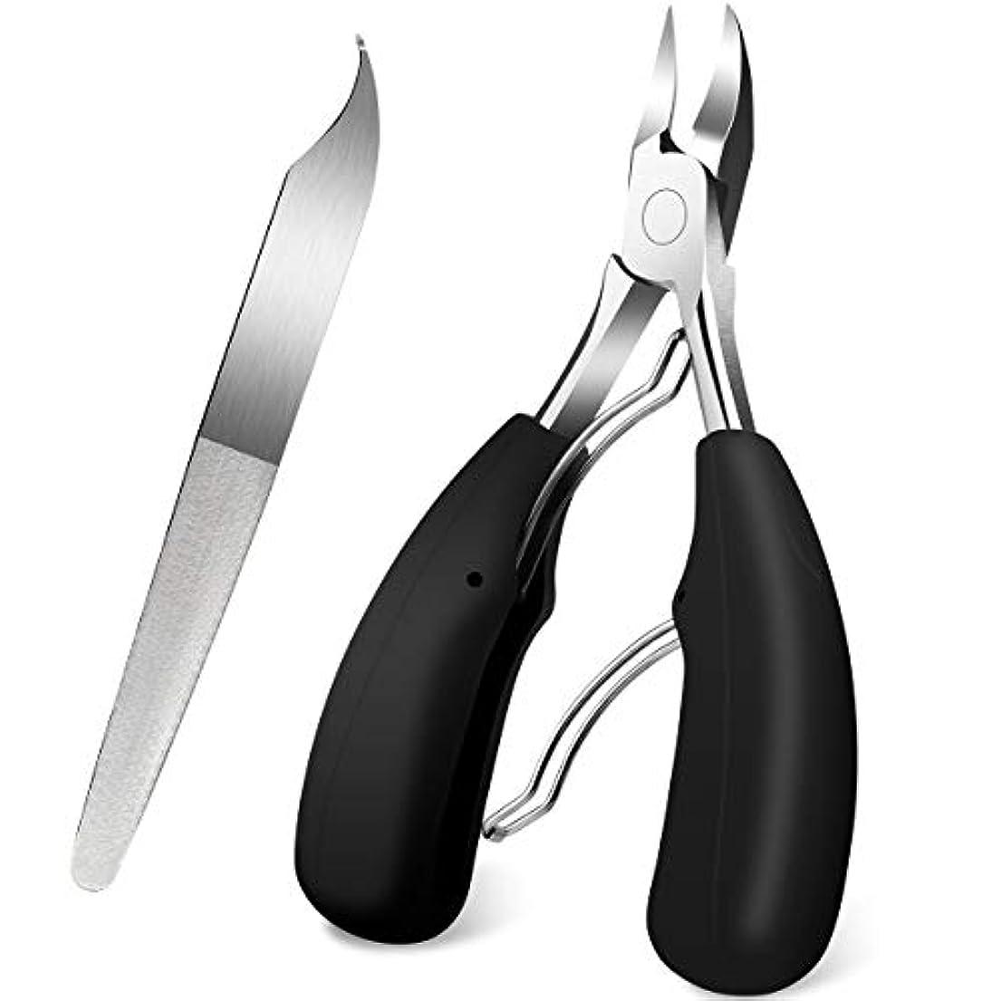 共感するあえて対抗爪切り ニッパー 巻き爪 変形爪 硬い爪 ネイルケア 3way仕様爪やすり 手足兼用 つめきり (2点セット) …