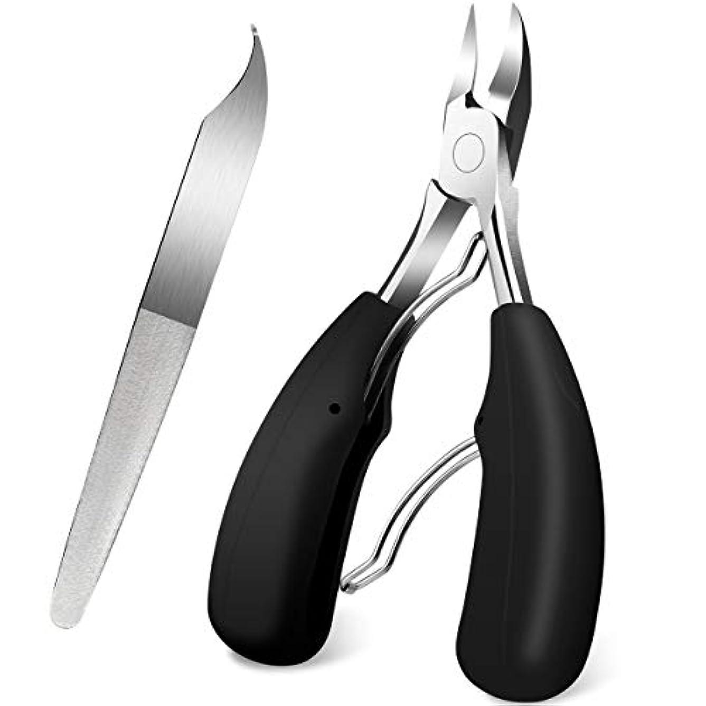 勝者経過レイアウト爪切り ニッパー 巻き爪 変形爪 硬い爪 ネイルケア 3way仕様爪やすり 手足兼用 つめきり (2点セット) …
