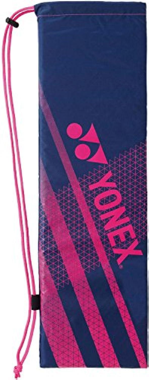 ヨネックス(YONEX) バドミントン バッグ ラケットケースB BAG1891B