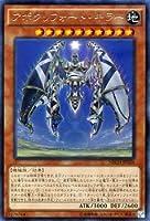 遊戯王 NECH-JP026-R 《アポクリフォート・キラー》 Rare