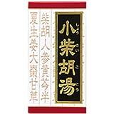 【第2類医薬品】小柴胡湯エキス錠クラシエ 180錠