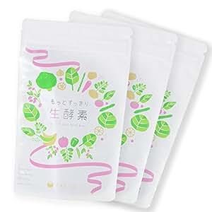 もっとすっきり生酵素 3袋セット