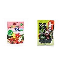 [2点セット] 天領食品 野菜だけのカレー 【甘口】 (1食分)・王様の野菜 モロヘイヤスープ(80g)
