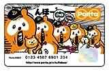 バファローズポンタオリジナルカード(集/つどい)