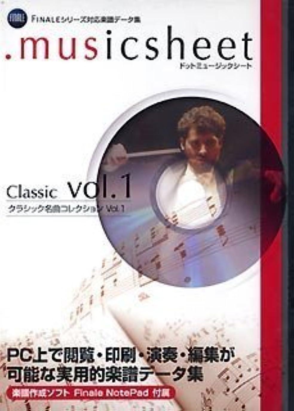 伝染病延ばすまとめる.musicsheet Classic Vol.1