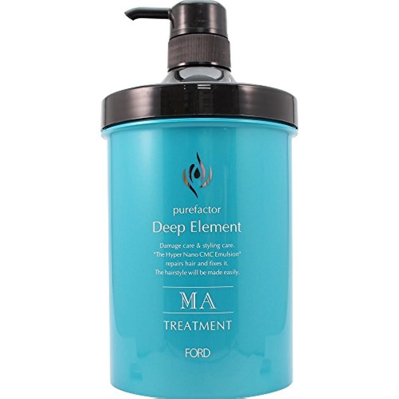 ラバ心理的メディカルフォードヘア化粧品 ディープエレメント MA ヘアトリートメント 950g