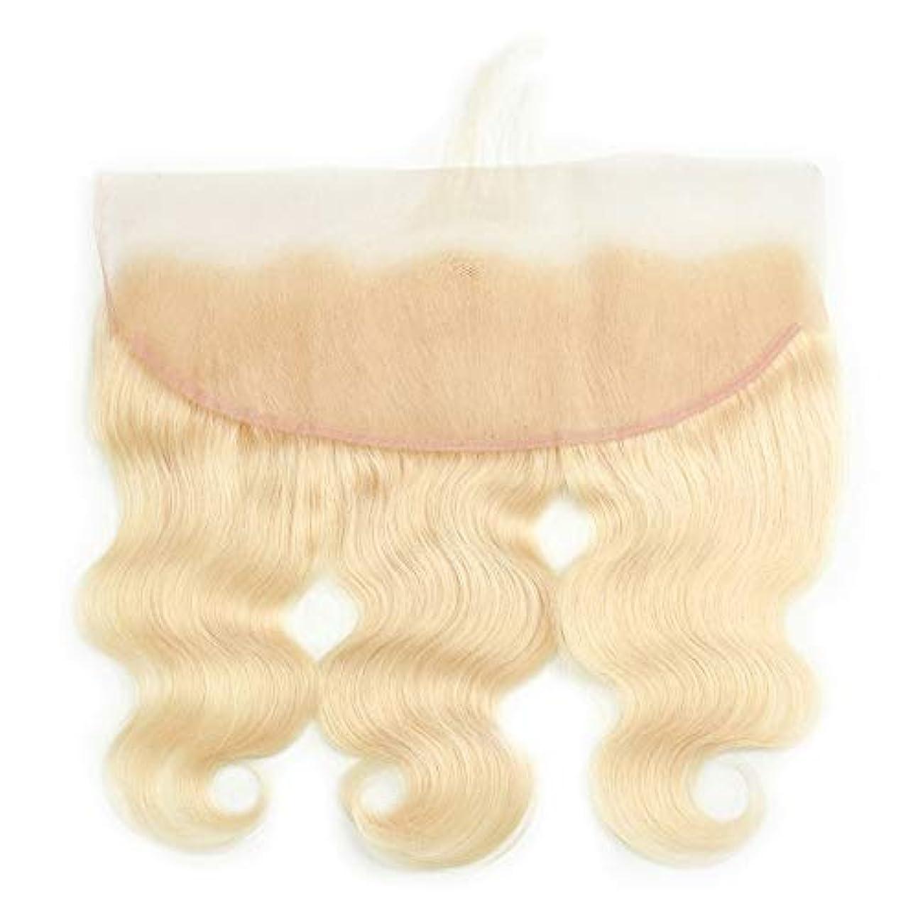 それぞれ主観的額WASAIO クロージャー13 X 4 Unlooseパート人間の髪でヘアエクステンションクリップのシームレスな先見の明レースクロージャーボディウェーブ髪の16インチレースの正面ブラジルの髪 (色 : Blonde, サイズ...