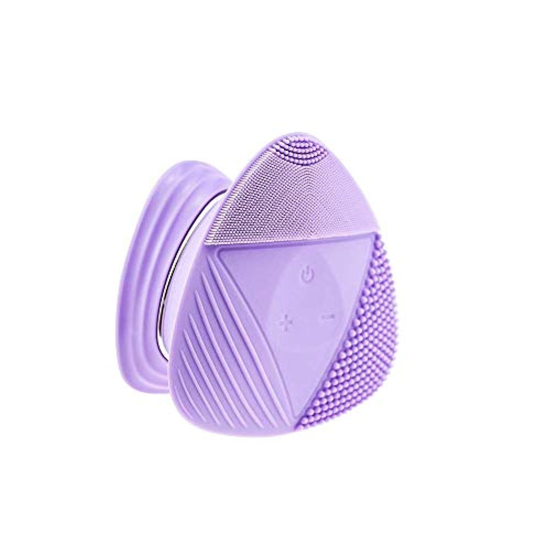 敗北繁殖代わりにを立てるLT にきび15ファイル調整可能な防水磁気充電(ピンク/レッド/パープル/グリーン)を改善するための電気シリコーンウォッシュブラシ、ディープクリーニング (Color : Purple)