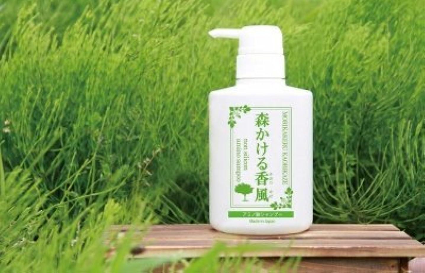 不利益神社液体お肌にやさしい弱酸性のアミノ酸シャンプー「森かける香風」300ml(品番K-1)k-gate