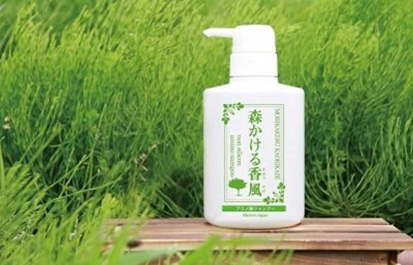 女王階下六お肌にやさしい弱酸性のアミノ酸シャンプー「森かける香風」300ml(品番K-1)k-gate