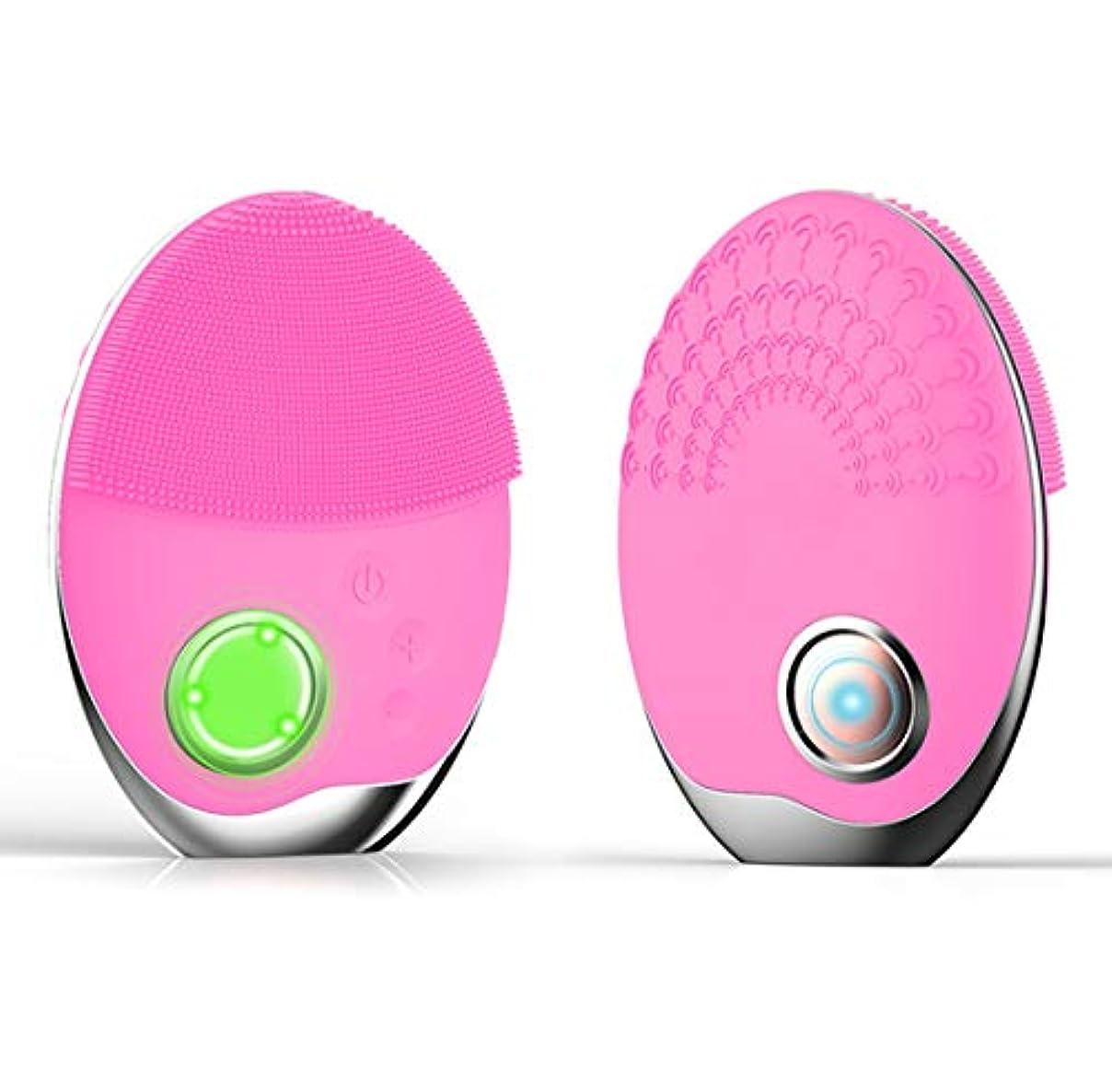 洗顔ブラシ フェイスブラシ 電動 音波洗顔 食品級シリコン洗顔器 IPX7防水 黒ずみ 汚れ落とし 美肌ライト ピンク