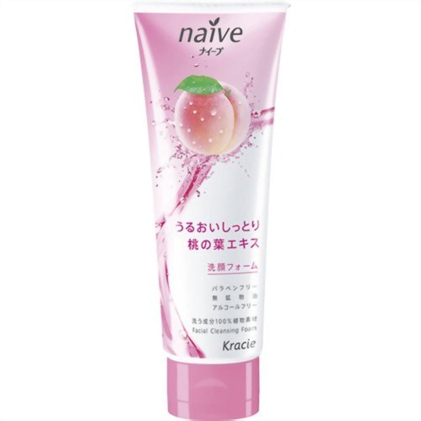 ホイットニードロップ痛いナイーブ 洗顔フォーム (桃の葉エキス配合) 110g