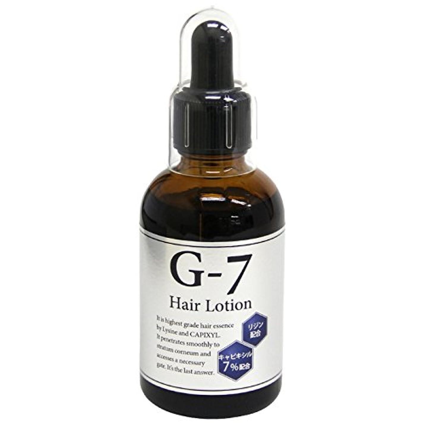 彼らはの面では信じるサイオ G-7 ヘアーローション キャピキシル7%+リジン(G7) 60ml 1本