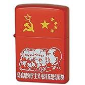【Zippo】旧ソ連・中国の偉人/SKZ-009