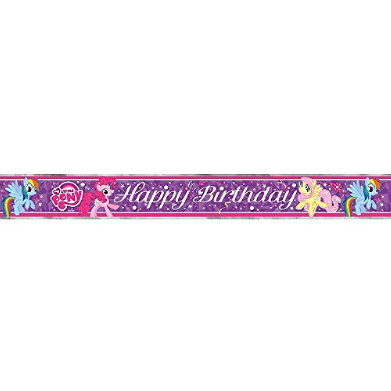 My Little Pony Birthday Banner マイリトルポニー バースデー 飾り