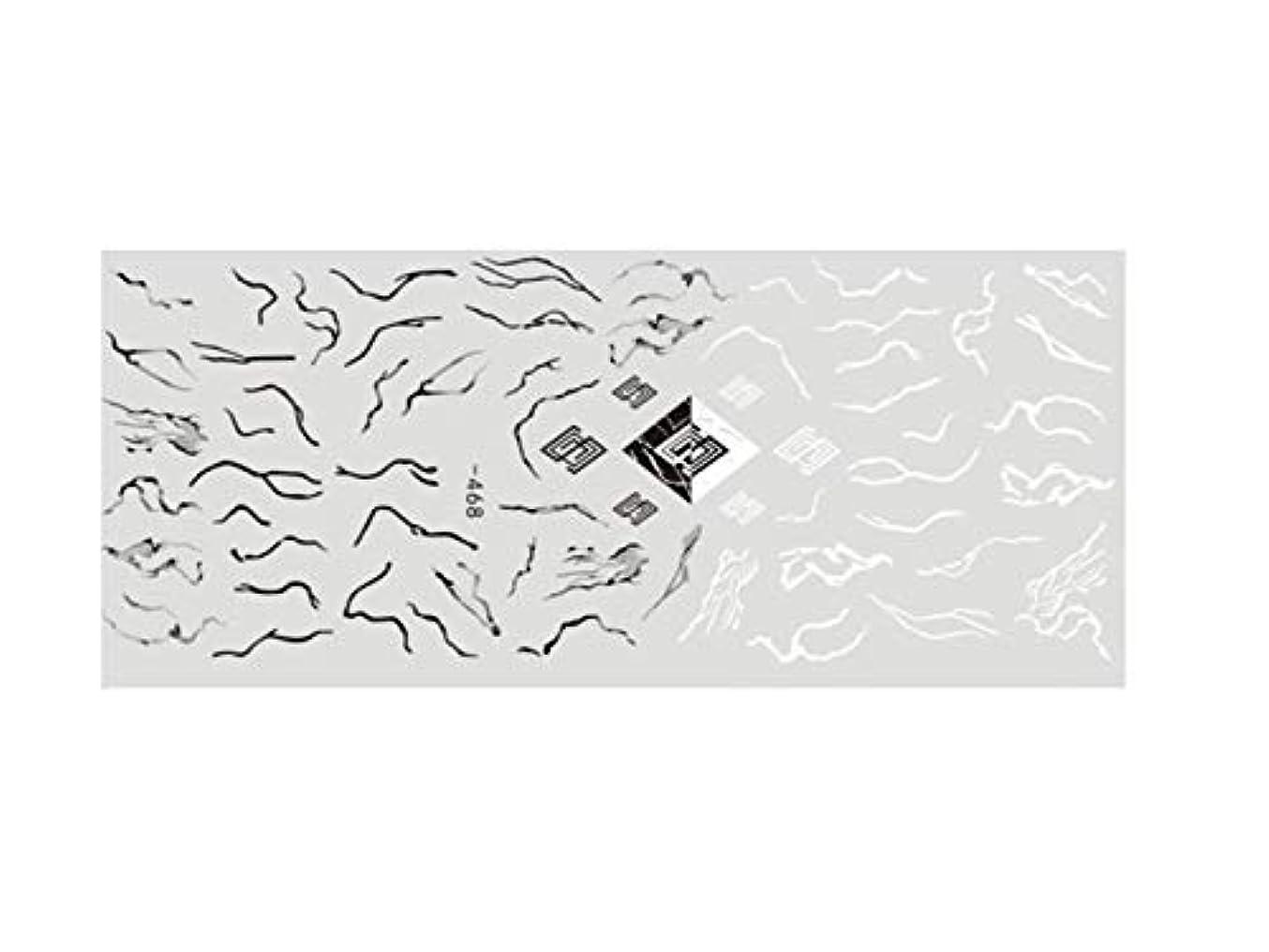 無し暗唱する太鼓腹Osize ファッションカラフルな花ネイルアートステッカー水転送ネイルステッカーネイルアクセサリー(ピンク)