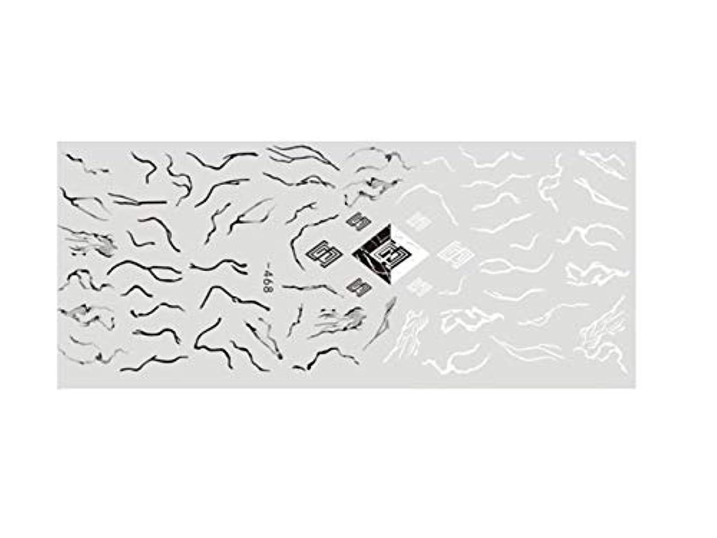 しょっぱい領収書脚Osize ファッションカラフルな花ネイルアートステッカー水転送ネイルステッカーネイルアクセサリー(ピンク)