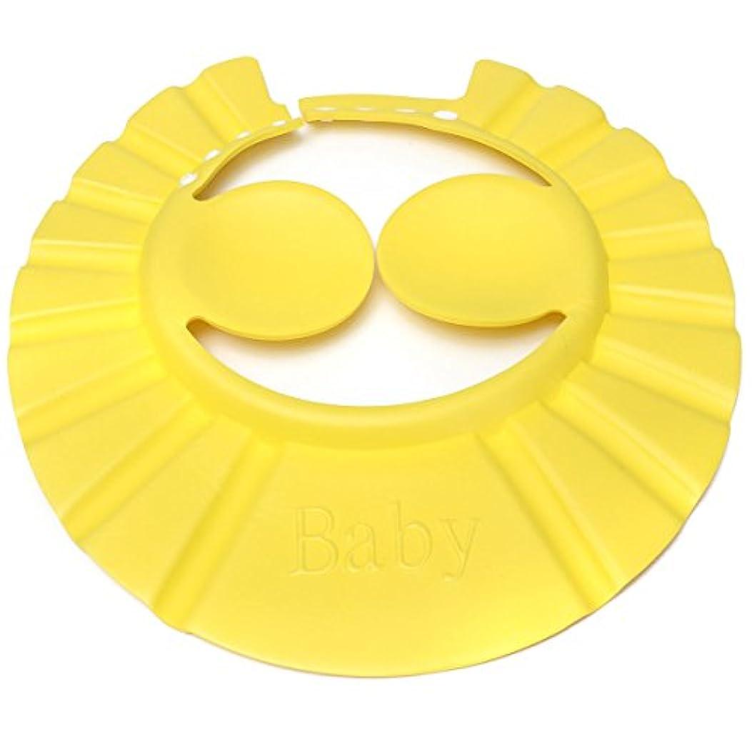 筋肉の有毒な優越ACAMPTAR 赤ちゃん 子供 幼児のシャンプー お風呂 シャワー キャップハット 髪を洗うシールド 黄色