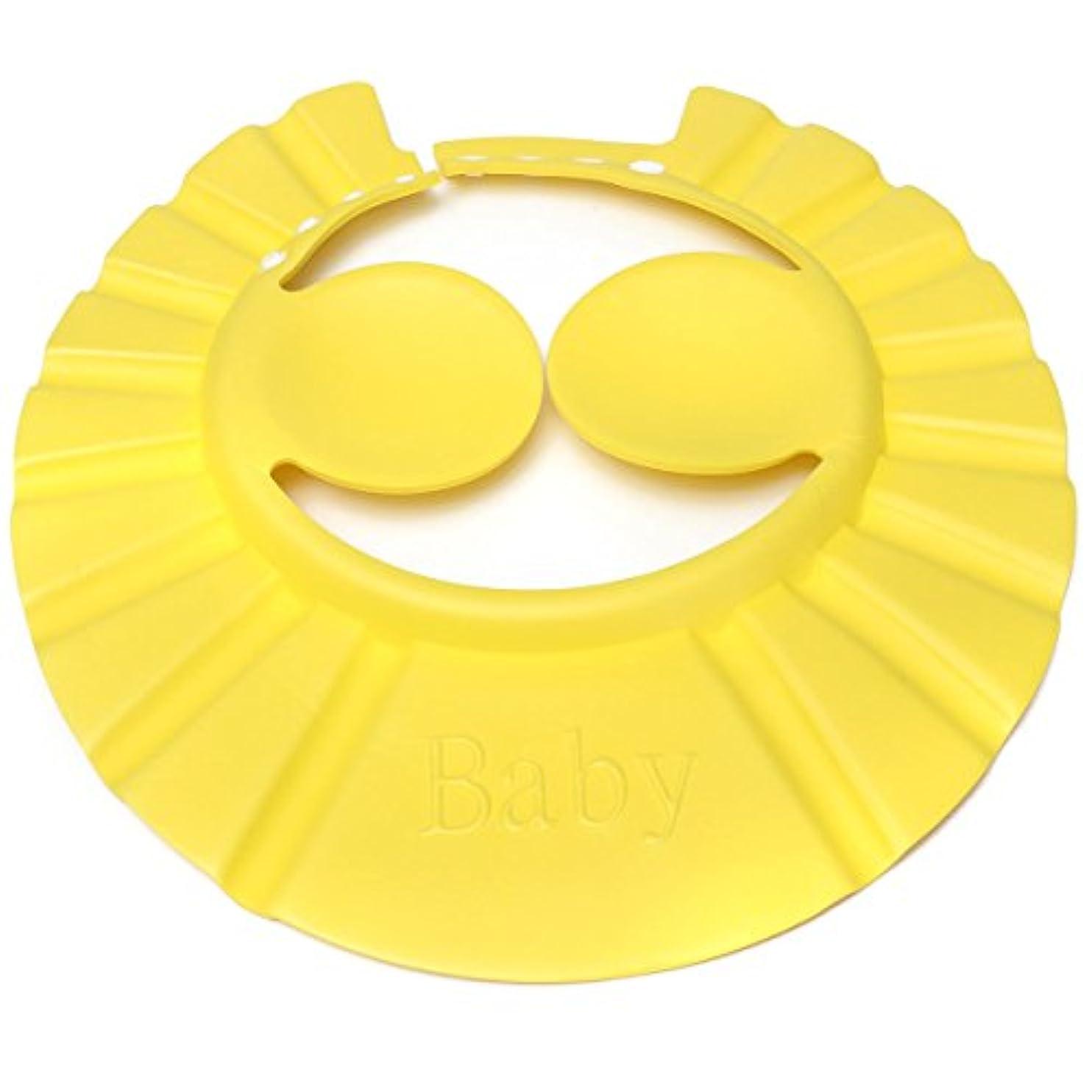 研究所暖かく腹部バスシャワーキャップ,SODIAL(R)赤ちゃん 子供 幼児のシャンプー お風呂 シャワー キャップハット 髪を洗うシールド 黄色