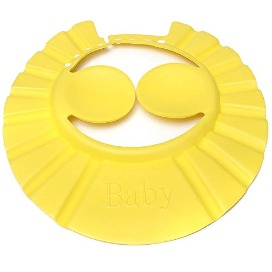 アラスカマーティンルーサーキングジュニア静めるACAMPTAR 赤ちゃん 子供 幼児のシャンプー お風呂 シャワー キャップハット 髪を洗うシールド 黄色