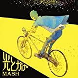 many moons / MASH