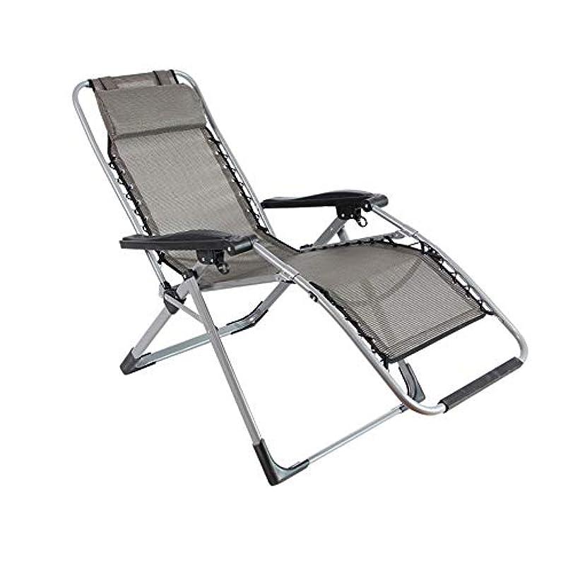 会社線形先見の明アウトドア折りたたみ椅子 携帯用ゼロ重力のラウンジチェアはテラス、プール、庭、釣り、キャンプ用リクライニングチェア (色 : グレー)