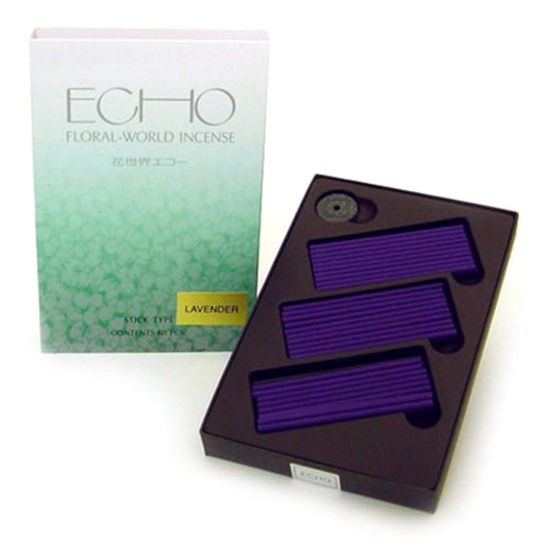 スペクトラムなぜおとこShoyeidoのラベンダーお香のセット – 60 sticks