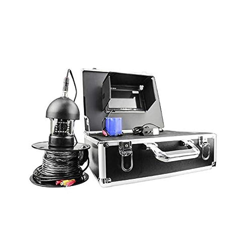 釣りファインダー、7インチ液晶釣り水中HD 1000TVLカメラ360度広角レンズモニター、リモートコントロール、カヤック、氷、釣り用。