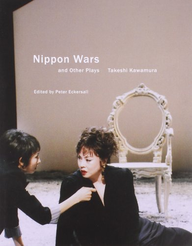Nippon Wars and Other Plays (In Performance)