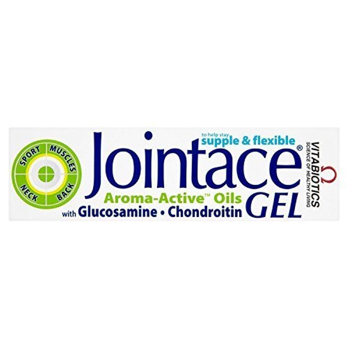 ギャンブル多年生見落とすVitabiotics Jointace Aromatic Massage Gel - 75ml (To Help stay supple & flexible) by Vitabiotics [並行輸入品]