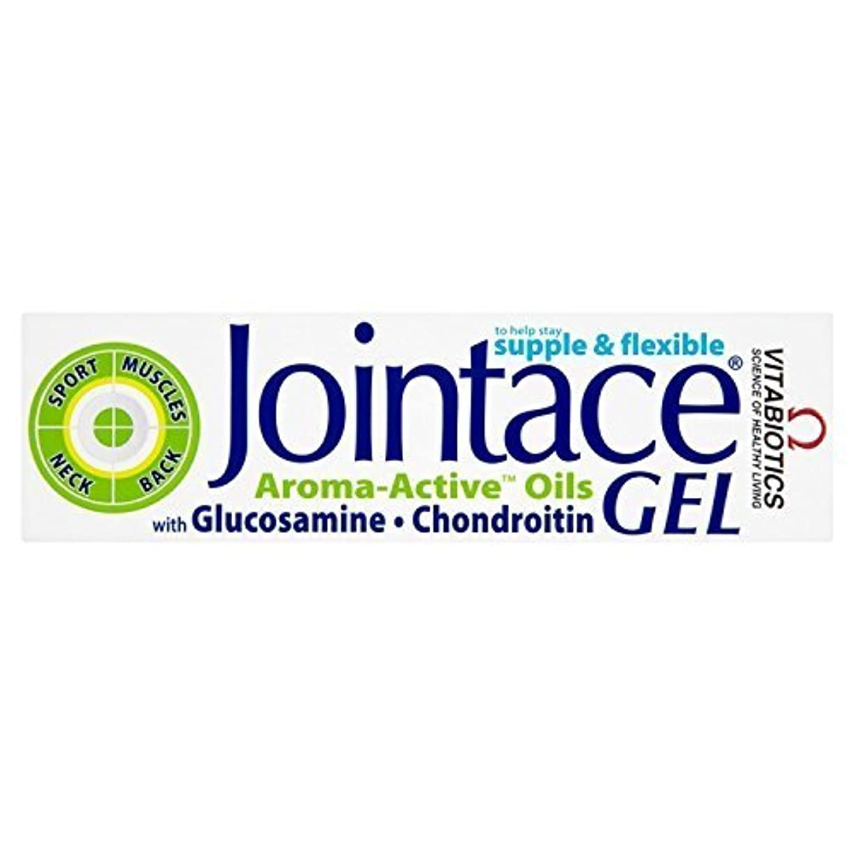クラッチ大きい骨髄Vitabiotics Jointace Aromatic Massage Gel - 75ml (To Help stay supple & flexible) by Vitabiotics [並行輸入品]