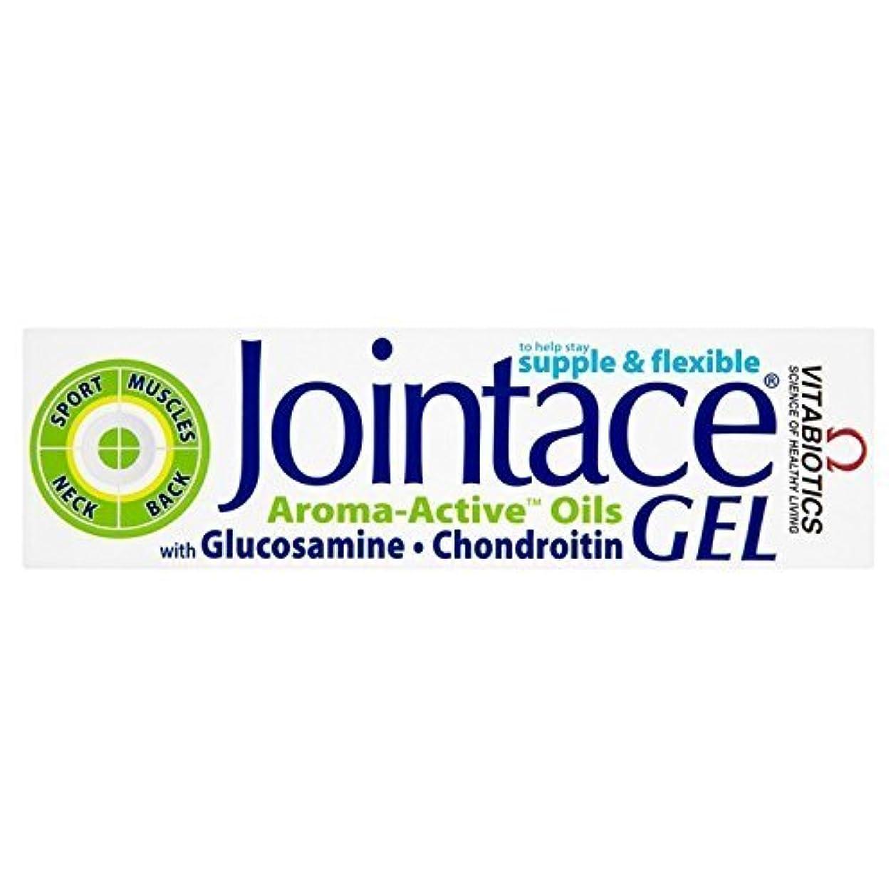 スーパーマーケットどうやら乳白色Vitabiotics Jointace Aromatic Massage Gel - 75ml (To Help stay supple & flexible) by Vitabiotics [並行輸入品]