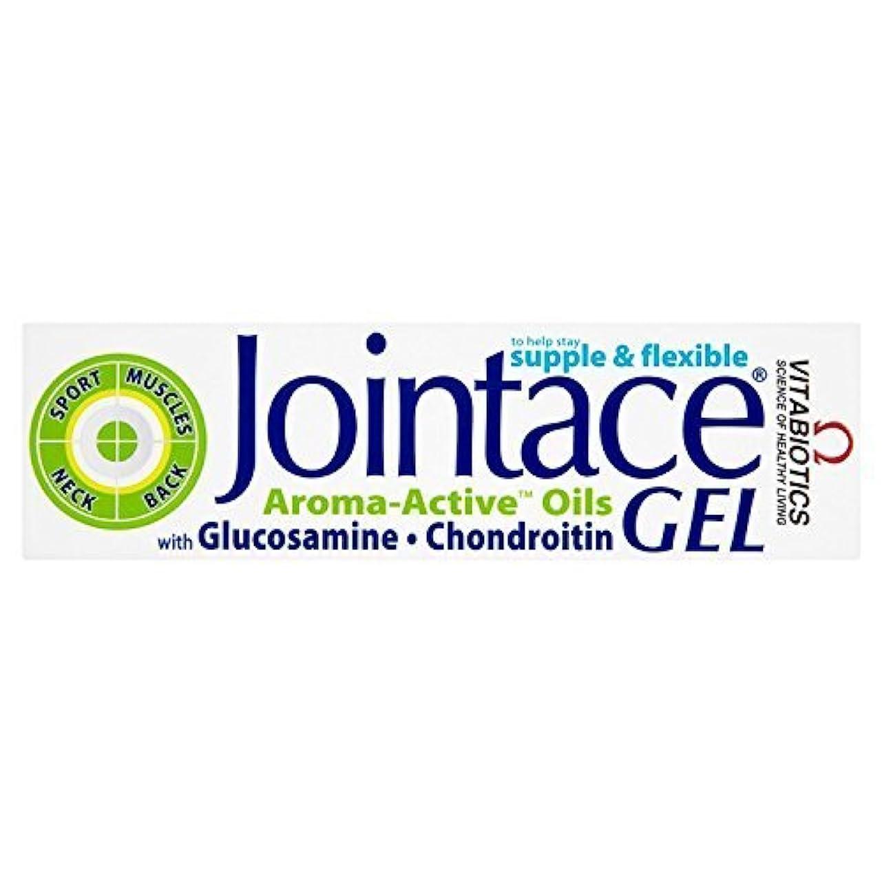 危険誤解関係するVitabiotics Jointace Aromatic Massage Gel - 75ml (To Help stay supple & flexible) by Vitabiotics [並行輸入品]