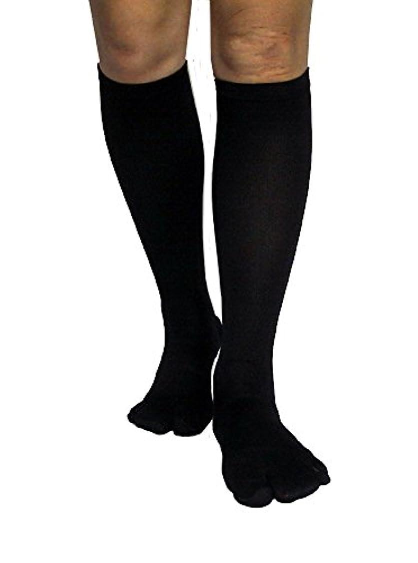 幸福宗教的なシェルターカサハラ式歩行矯正ロングテーピング靴下(3本指タイプ)「黒24-26」