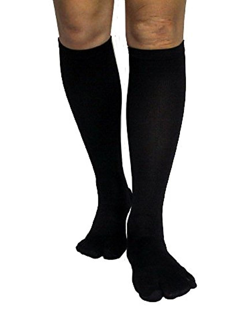 麻酔薬爆発疑問に思うカサハラ式歩行矯正ロングテーピング靴下(3本指タイプ)「黒24-26」