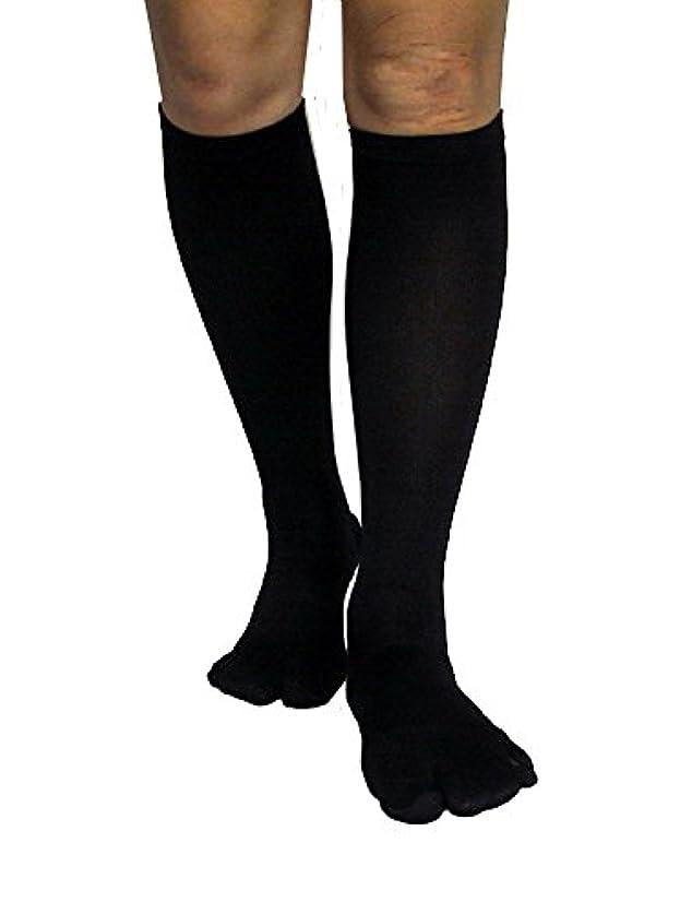 精巧な続けるインシデントカサハラ式歩行矯正ロングテーピング靴下(3本指タイプ)「黒22-24」