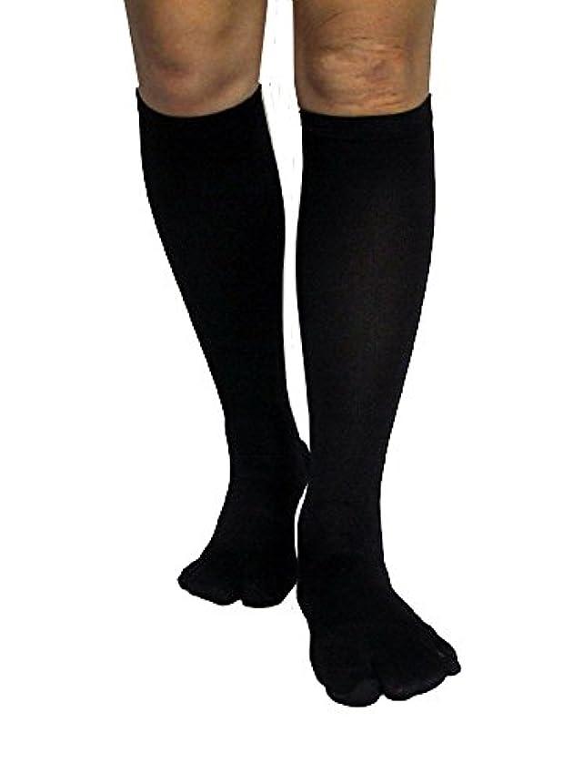 ラショナル分注する皮カサハラ式歩行矯正ロングテーピング靴下(3本指タイプ)「黒24-26」