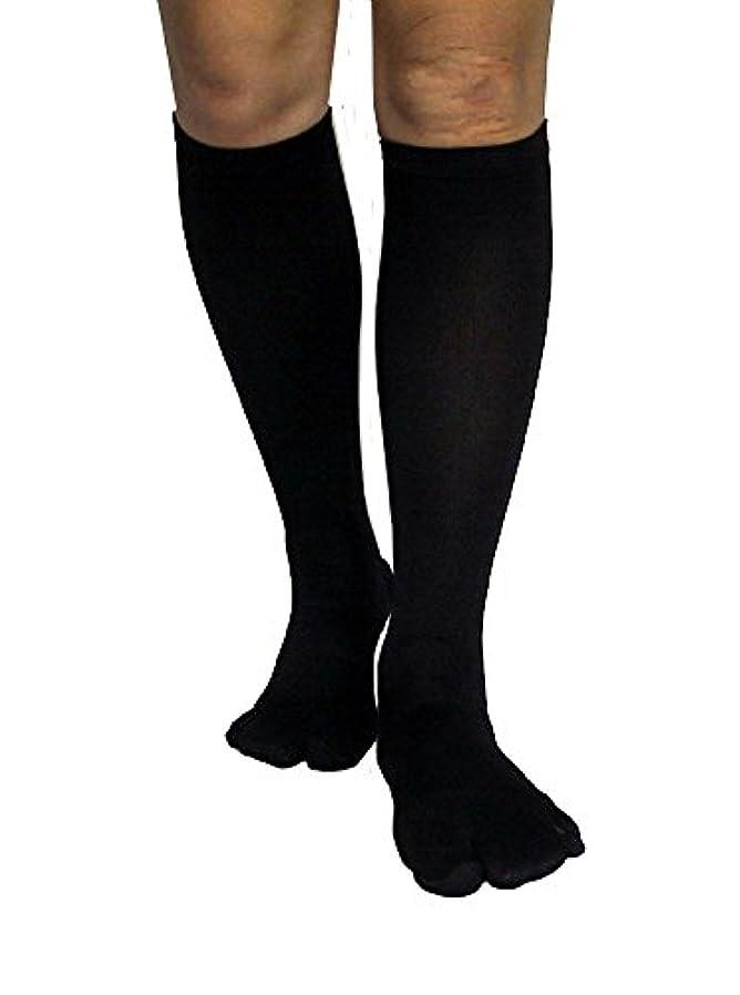 不実制限された母音カサハラ式歩行矯正ロングテーピング靴下(3本指タイプ)「黒22-24」