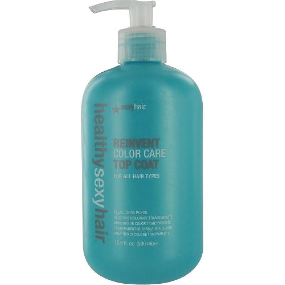 岩シェフ牽引by Sexy Hair Concepts HEALTHY REINVENT COLOR CARE TOP COAT FOR ALL HAIR TYPES 16.9 OZ by SEXY HAIR