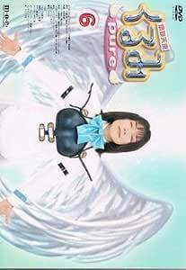 鋼鉄天使くるみpure(6) [DVD]