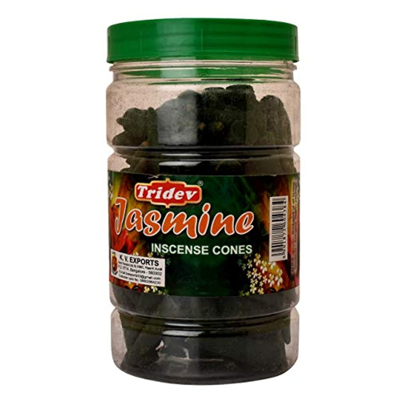 稚魚恐竜すすり泣きTridev Jasmine Incense Cones Jar 225グラムパック