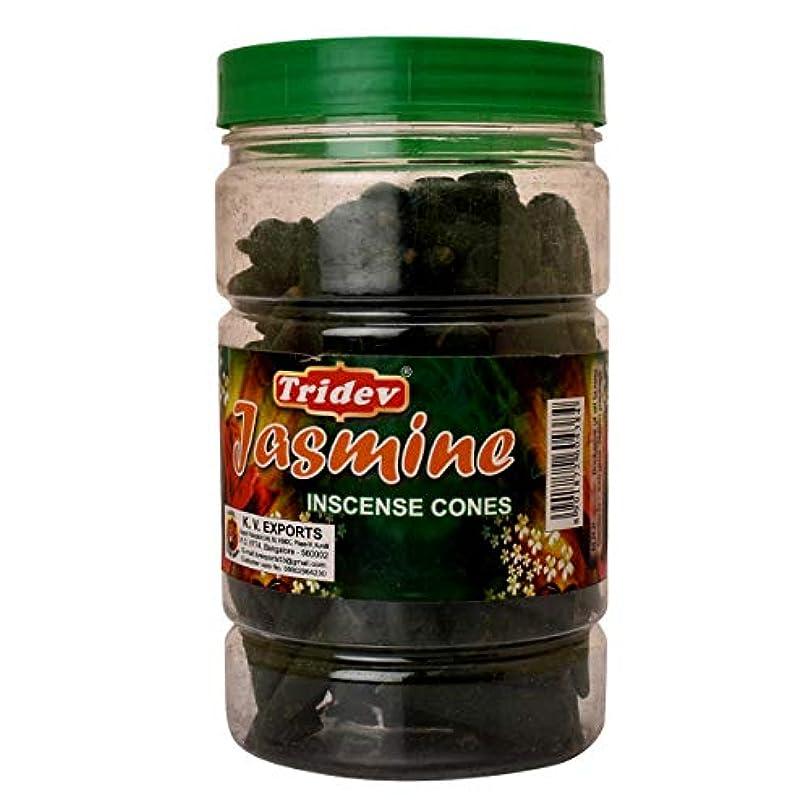 洗練バインド言い直すTridev Jasmine Incense Cones Jar 225グラムパック