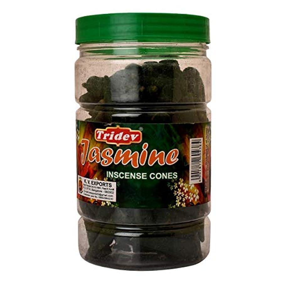 識別インポート風味Tridev Jasmine Incense Cones Jar 225グラムパック