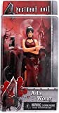 NECA Resident Evil 4 Series 1 Action Figure Ada Wong by Resident Evil [並行輸入品]