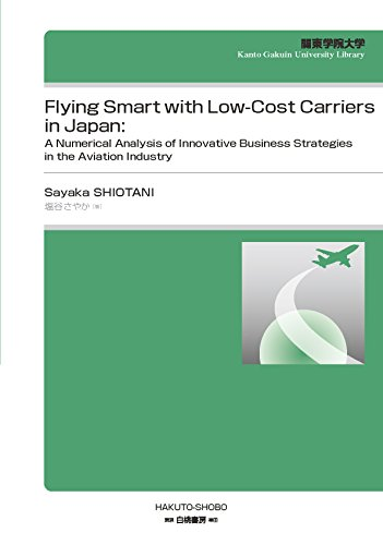 Flying Smart with Low‐Cost Carriers in Japan:A Numerical Analysis of Innovative Business Strategies in the Aviation Industry (関東学院大学経済学会叢書)の詳細を見る