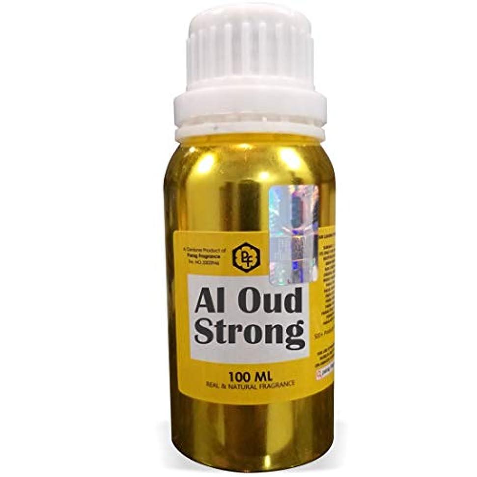 ロイヤリティ醸造所まだらParagフレグランスアルウード強いアター100ミリリットル(男性用アルコールフリーアター)香油| 香り| ITRA