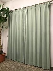 品名:ミューズ 遮光性プリントカーテン